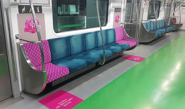 지하철 임산부 배려석