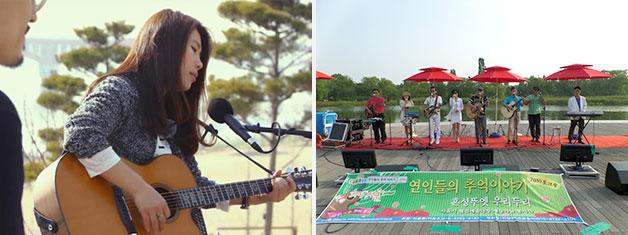 `월드컵공원 수변음악회`에 참여하는 김도연(좌), 연추리(우)
