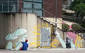 서울혁신센터 벽면에 벽화