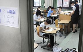 서울시, 기술계 고졸자 신규 채용 40% 늘린다