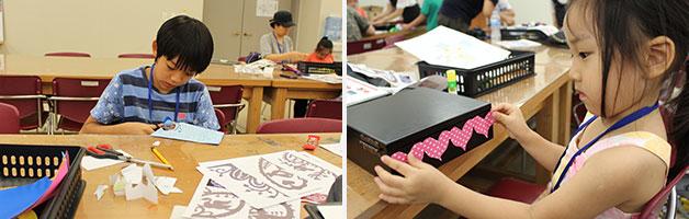 아이들이 직접 종이와 가위로 비치난키 무늬를 만들며 체험할 수 있다