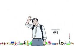 박원순 시장, 중국 젊은 네티즌과 서울관광 즉문즉답