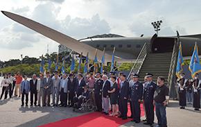 김구 선생의 환국비행기, C-47기를 만나다