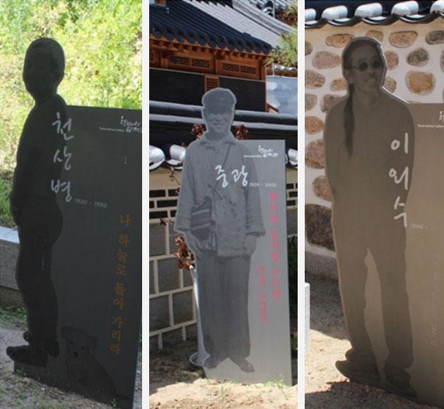 문학관 뜰에 서 있는 세 작가의 조형물
