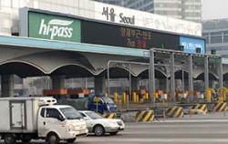 오는 14일은 임시공휴일로 전국 고속도로 통행료가 면제된다 ⓒ뉴시스