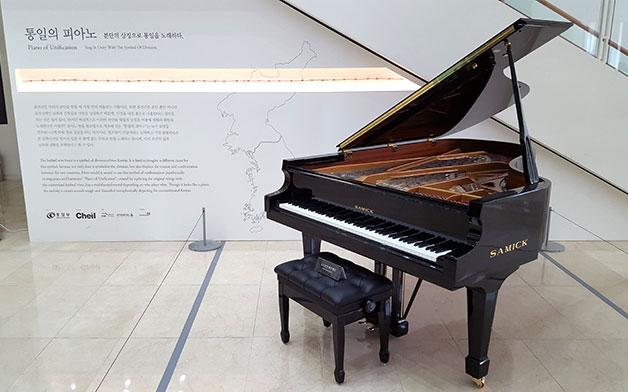 최전방 철조망을 이용해 만든 `통일 피아노`