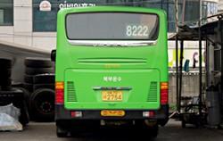 중랑구 버스 차고지에 있는 8222번 버스
