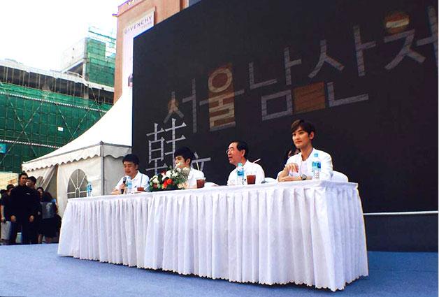 박원순 서울시장, 원조 한류스타 강타, 중국스타 진학동