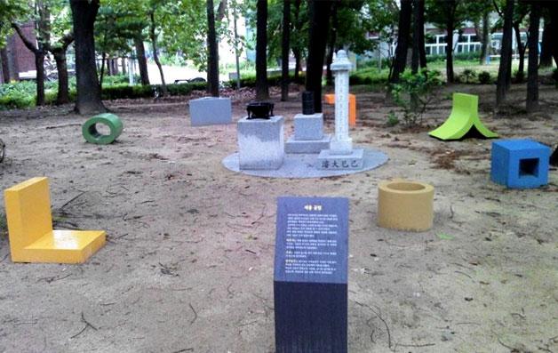 훈민정음 자음을 의자형태로 만든 공원 내 휴식문화공간