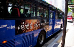 랩핑 버스