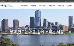 서울자전거 홈페이지