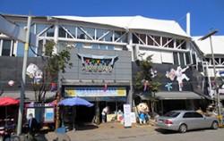 신설동에 위치한 서울풍물시장