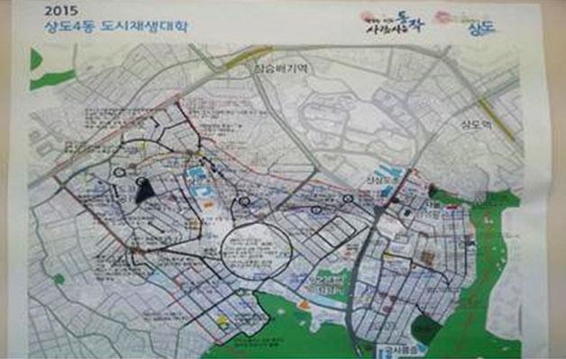 3종 마을지도 중 안전골목 조성 지도는 제작 완료됐다.
