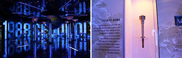 화합의 장(좌), 서울올림픽에 사용됐던 성화(우)