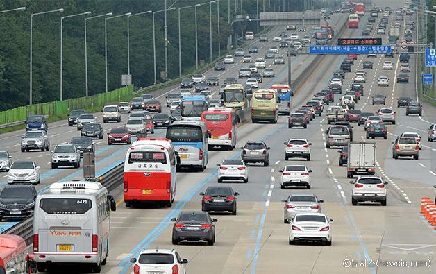경부고속도로 서울요금소 부근 ⓒ뉴시스
