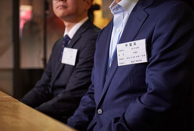 8일, 박원순 서울시장이 수험표를 가슴에 달고 취업 면접에 참여했다