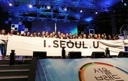 지난 28일, 새로운 서울브랜드로 I.SEOUL.U가 확정됐다 ⓒ이현정