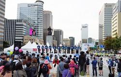 `2015 걷·자 페스티벌` 출발 전 광화문 광장