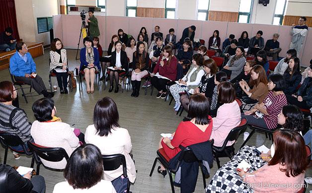 12일 양천구 서부여성발전센터에서 `취업 희망 결혼이민여성과의 간담회`가 열렸다ⓒ뉴시스