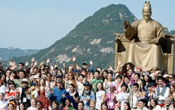 서울 광화문 세종대왕 동상