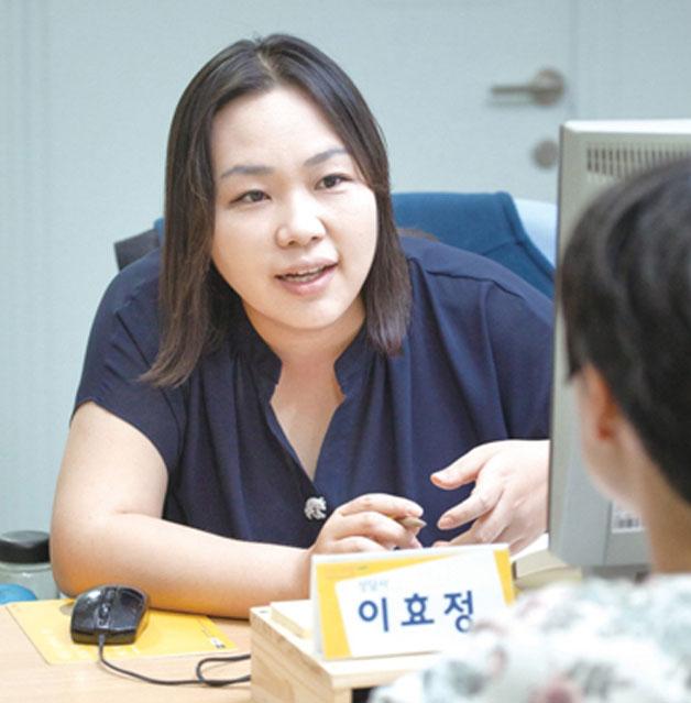 서울일자리플러스센터 전문직업상담사 이효정 씨