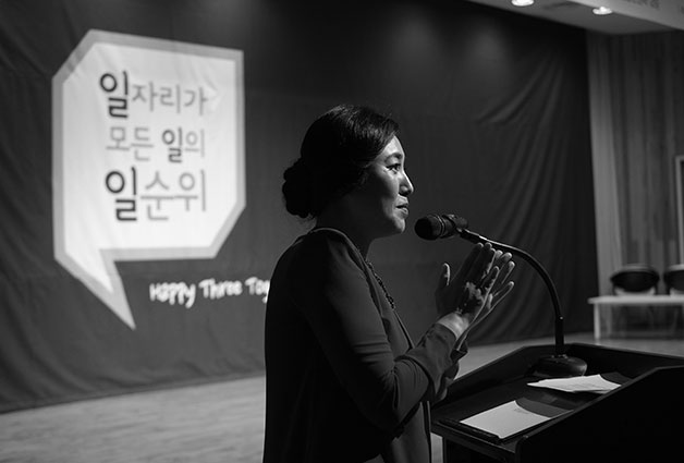 동부여성발전센터에서 진행된 `새로운 여성일자리를 위한 포럼 및 토크콘서트`