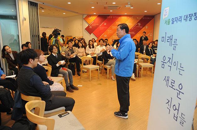 상상캔버스에서는 창직 교육생과 만나 미래를 움직이는 새로운 직업들에 대한 얘기를 나눴습니다.