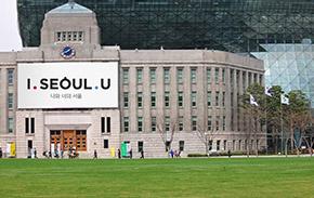 I.SEOUL.U