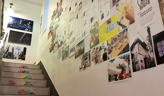 만화로 촘촘한 재미랑 계단과 벽
