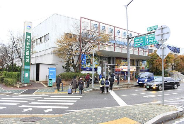 서울월드컵경기장 건너편에 있는 마포농수산물 시장