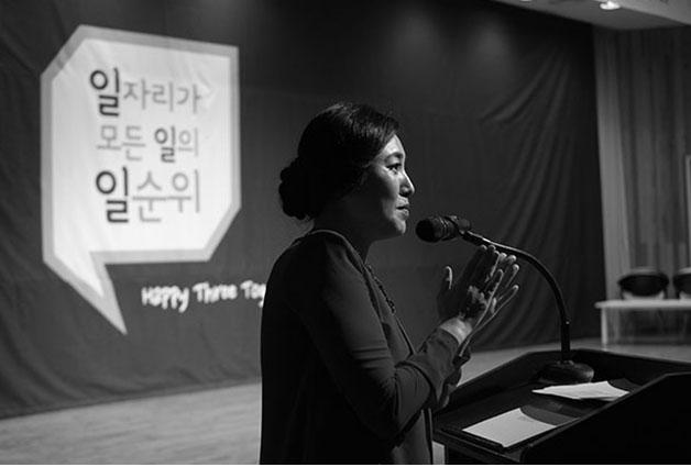 서울 일자리 대장정