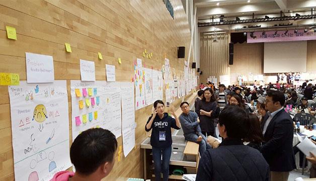 일자리 job담 둘째 날, 밤샘 토론을 거친 아이디어가 한국외대 오바마홀을 채우고 있다