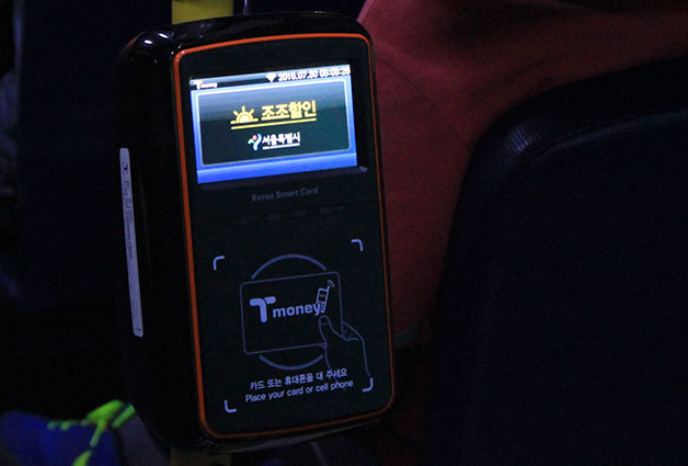 서울시는 버스서비스 개선을 위해 시민들의 아이디어 공모를 시작한다