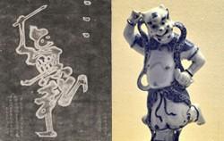 규성, 또는 괴성을 형상을 묘사한 도자기와 글씨. '괴(魁)'라는 글자의 모양을 따라 한 팔과 한 다리를 들고 있는 모습으로 그려졌다.