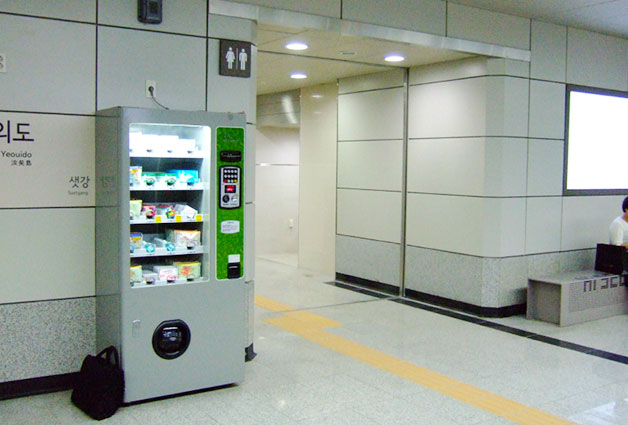 9호선 여의도역 승강장에 설치된 화장실