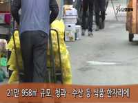 소통방통(`15.11.19.목.466회)-(교통안전문화 결의대회 개최)
