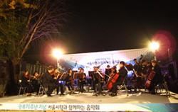 도봉구 도봉동 대전차방호시설에서 열린 서울시향 음악회