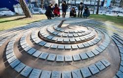 세계인권의날(12월 11일)에 서울시청 앞에 설치된 인권선언문 조형물 ⓒ뉴시스