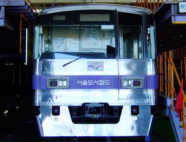 서울도시철도공사 5호선 전동차