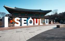 서울브랜드 홍보조형물
