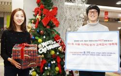 서울 지하도상가 고객감사 대축제