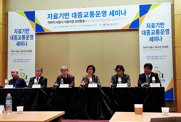 지난 15일 이경순 서울시 교통정보과장이 자료기반 대중교통운영 세미나에서 발언하고 있다