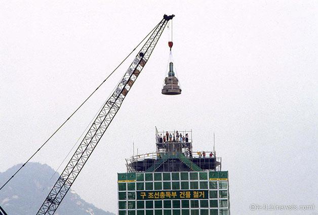광복 50주년 기념 경축식에서 조선총독부 건물 첨탑 철거 모습(1995년) ⓒ뉴시스