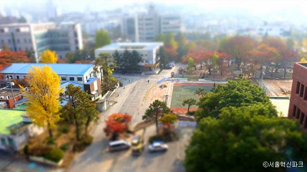 서울혁신파크의 가을 전경 ⓒ서울혁신파크