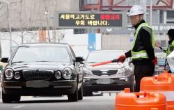 서울역 고가의 통행금지가 12월 13일 0시부터 시행됐다 ⓒ연합뉴스