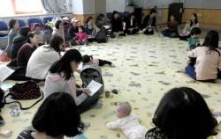 강서구 육아종합지원센터에서 열리고 있는 보육반상회 ⓒ박분