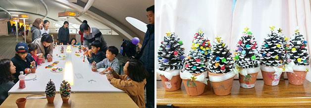 가족과 함께 참여하는 `솔방울 트리 만들기`