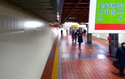 재개장 준비 하는 고속버스터미널역 지하상가ⓒ뉴시스
