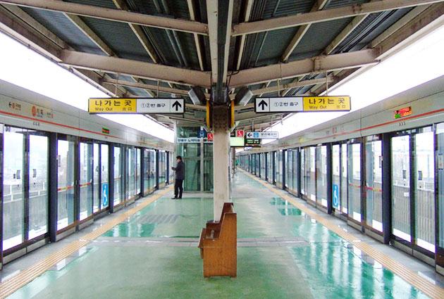 상하행이 같은 승강장인 섬식승강장