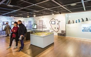 한양도성박물관